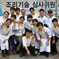 Rick Stephen with students at Hyundai Cooking College, South Korea